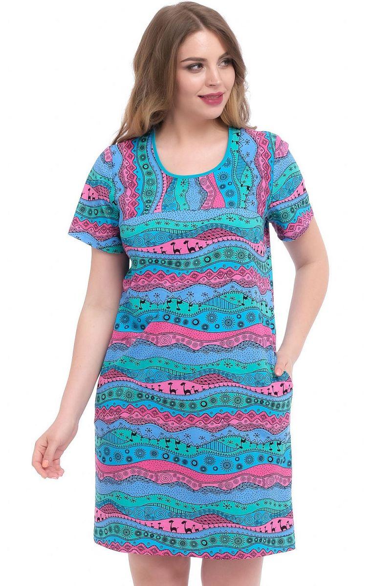 f7978b2ba83f0 Купить Одежда для дома и отдыха больших размеров в интернет-магазине ...