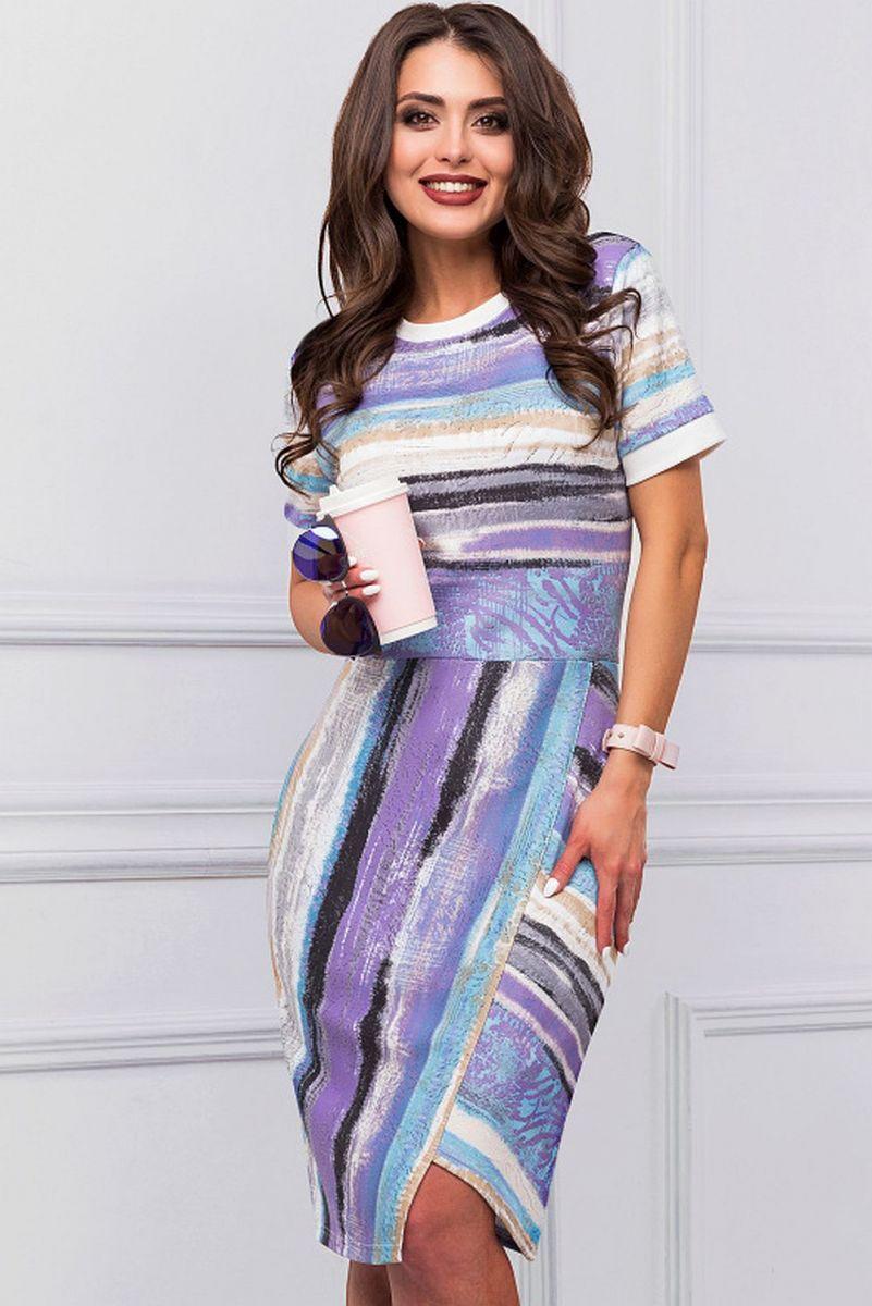 Чарутти Интернет Магазин Розница Женской Одежды